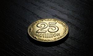 Fond de investiții în blockchain făcut pe...blockchain