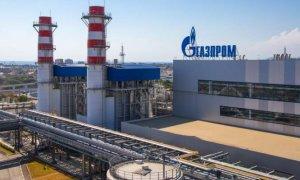 Robinetul de gaz al Rusiei își mută contractele pe blockchain