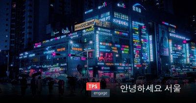 TPS Engage: startupul românesc se extinde în Coreea de Sud
