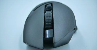 Razer Basilisk X HyperSpeed, un mouse de gaming pentru corporatiști