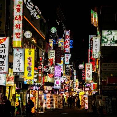 Accelerator în Coreea de Sud: caută startup-uri românești pentru piața asiatică