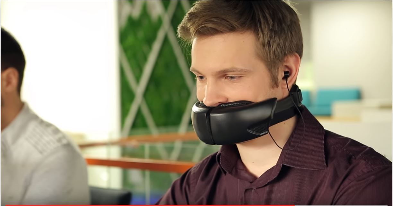 hush me gadget ces 2017 device casti