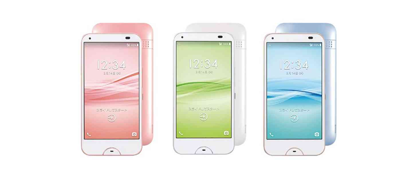 kyocera rafre smartphone water-resistant telefon apa sapun