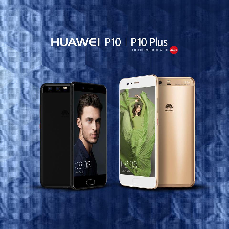 huawei p10 huawei p10 plus